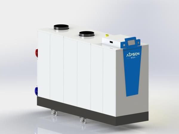 爱普森低氮冷凝雷竞技官方下载(0.5吨)