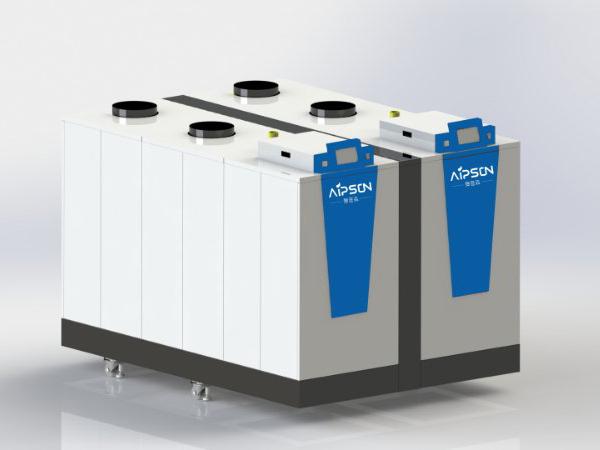 爱普森低氮冷凝雷竞技官方下载(3吨)