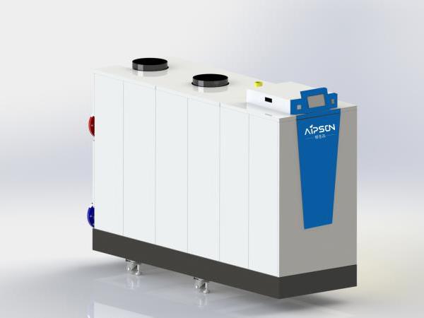 爱普森低氮冷凝雷竞技官方下载(1吨)