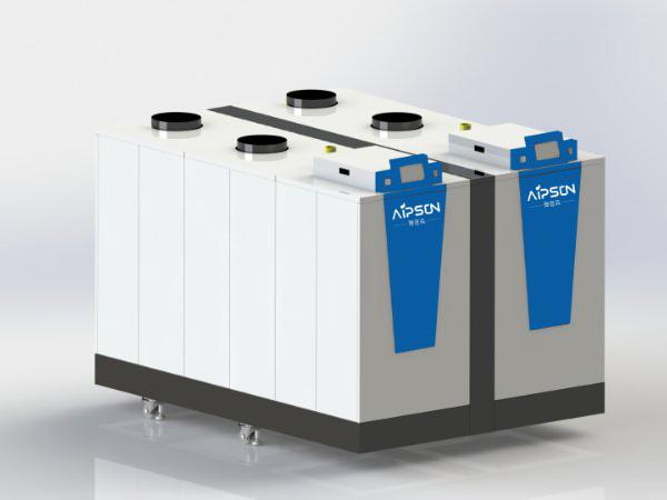 爱普森低氮冷凝雷竞技官方下载(2吨)